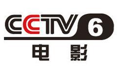 CCTV6在线直播_CCTV6电影频道直播