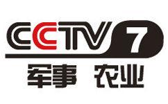 cctv7在线直播_CCTV7军事农业频道【高清】
