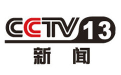 CCTV13在线直播_CCTV13新闻频道直播
