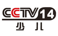 CCTV14在线直播_CCTV少儿频道