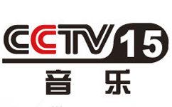 CCTV15在线直播_cctv15音乐频道