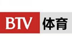 北京体育在线直播_BTV6北京体育高清频道