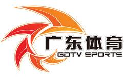 广东体育高清频道_广东体育在线直播