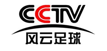 风云足球在线直播_CCTV风云足球频道