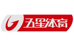 五星体育直播_上海五星体育在线直播