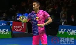 林丹VS佐佐木翔 2016全英公开赛 男单1/8决赛视频