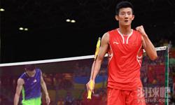 谌龙VS李宗伟 2016奥运会羽毛球 男单金牌决赛视频