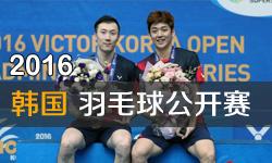 2016年韩国万博manbetx官网网页版万博体育手机下载
