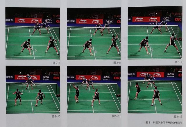 从世锦赛决赛看韩国男双的精湛技术