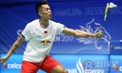 林丹VS乔纳坦 2017马来公开赛 男单1/4决赛视频