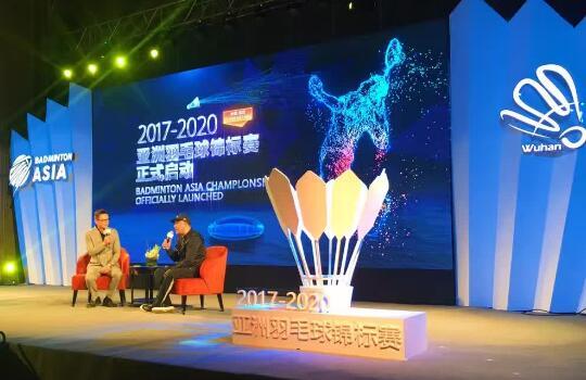 2017年亚洲羽毛球锦标赛直播