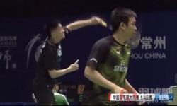 塞蒂亚万/陈文宏VS刘成/张楠 2017年中国大师赛 男双1/4决赛万万博体育登录