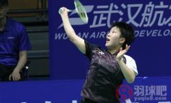 山口茜VS因达农 2017羽毛球亚锦赛 女单1/4决赛视频