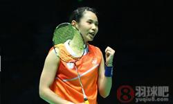 戴资颖VS山口茜 2017羽毛球亚锦赛 女单决赛视频