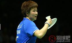 山口茜VS何冰娇 2017羽毛球亚锦赛 女单半决赛视频