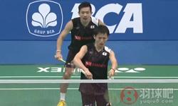 嘉村健士/园田启悟VS大卫/克里斯蒂安森 2017印尼公开赛 男双1/8决赛视频
