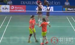 福岛由纪/广田彩花VS黄雅琼/于小含 2017印尼公开赛 女双1/8决赛视频