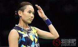 金达汶VS戴资颖 2017印尼公开赛 女单1/4决赛视频