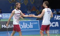鲍伊/摩根森VS伊万诺夫/索松诺夫 2017印尼公开赛 男双1/4决赛视频