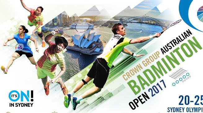 2017澳大利亚羽毛球公开赛直播