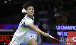 陈雨菲VS山口茜 2017羽毛球世锦赛 女单1/8决赛视频