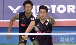 鲍伊/摩根森VS保木卓朗/小林优吾 2017韩国公开赛 男双半决赛视频