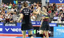 黄雅琼/于小含VS张艺娜/李绍希 2017韩国公开赛 女双决赛视频