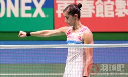 马琳VS山口茜 2017日本公开赛 女单1/4决赛视频