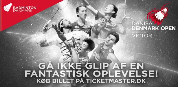 2017年丹麦羽毛球公开赛直播